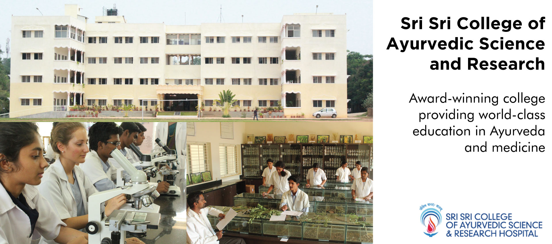 Sri Sri College of Ayurvedic Science and Research