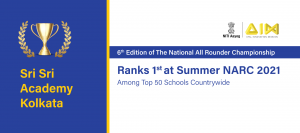 Top 50 schools countrywide in the 6th edition of the National All Rounder Championship 'Summer NARC 2021'