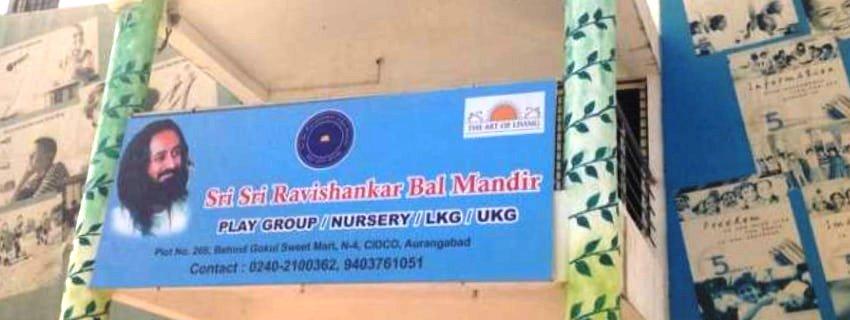 Sri Sri Ravishankar Bal Mandir